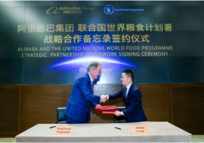 WFP and Alibaba enter strategic partnership to support UN Sustainable Development Goal of a world with Zero Hunger