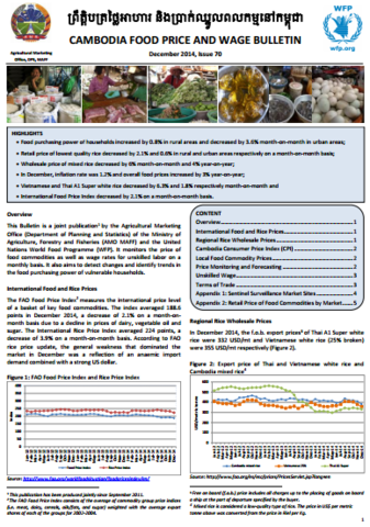 Cambodia - Food Price and Wage Bulletin, 2014