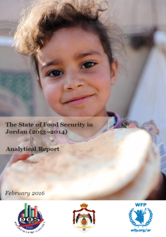 Jordan - The State of Food Security in (2013-2014): Analytical Report, February 2016