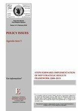 Steps Forward: Implementation of WFP Strategic Results Framework (2008-2013)
