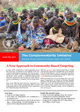 The Complementarity Initiative - A new approach to community-based targeting (May 2015)