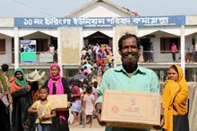 Assistance For People Affected By Tropical Cyclone Komen In Southeastern Bangladesh