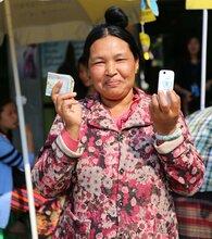 WFP Myanmar Operational Report - Release #2