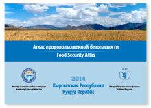 Food Security Atlas Kyrgyz Republic