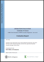 Cambodia  CP 200202 (2011-2016): A mid-term Operation Evaluation
