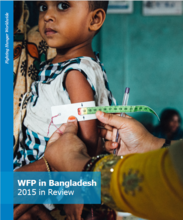 WFP in Bangladesh: 2015 in Review