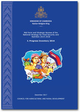 Mid-Term and Strategic Review of the National Strategy for Food Security and Nutrition 2014-2018