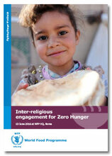 2016 - Inter-religious engagement for Zero Hunger