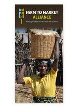 2018 - Farm to Market Alliance