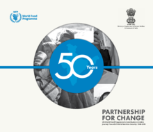 50 years of WFP India: Partnership for Change
