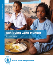 Achieving Zero Hunger - WFP in India