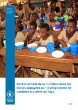 La nutrition dans les écoles à cantines au Togo