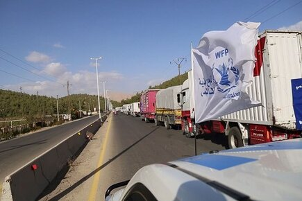 Urgently Needed Food Reaches Besieged Towns in Syria (For the Media)