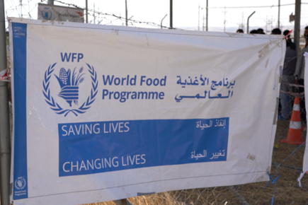 New WFP Video from Iraq and Syria Shows People Continuing to be Displaced by Recent Military Operations (For the Media)