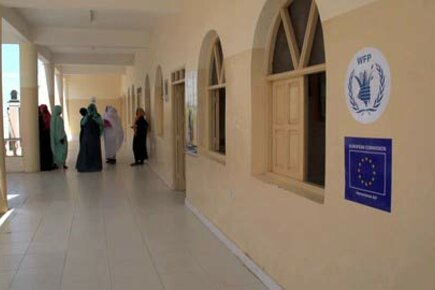 WFP And Canadian Foundation 'Micronutrient' Work To Boost Salt Iodization In Sudan
