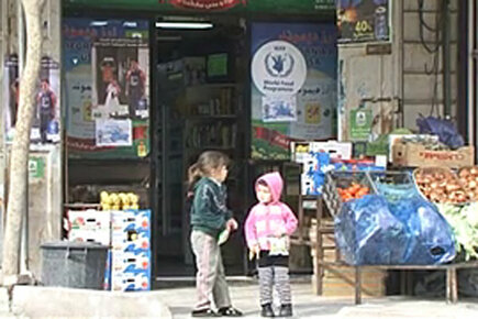 Vouchers help Hebron's poor cope with rising prices