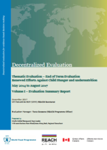 Renewed Efforts Against Child Hunger and undernutrition (REACH): an evaluation