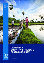 WFP Cambodia Country Strategic Programme - 2019-2023